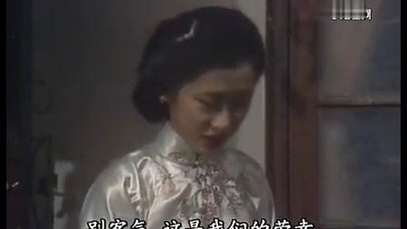 京华春梦05(粤语)_高清