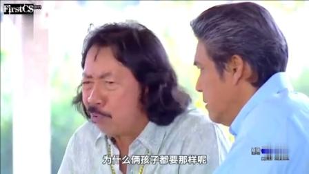 [FirstCS][卧底媳妇][EP7][泰语中字]