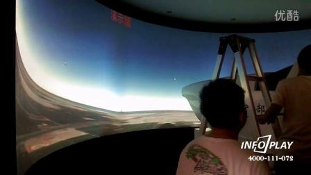 INFOPLAY飞行模拟显示应用