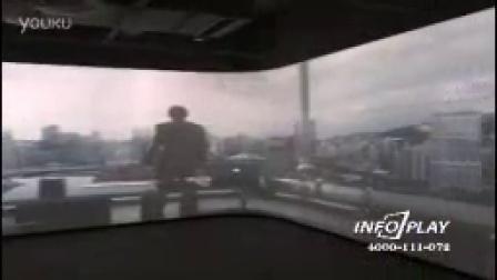 三折幕大屏显示融合技术