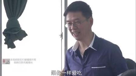 沧溟公开课2015  第11课