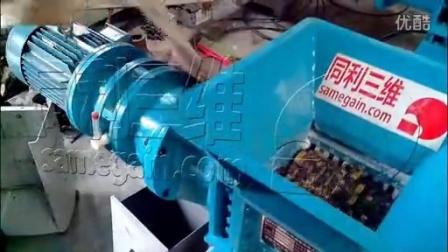 颗粒制备机碎瓦楞纸成颗粒——同利三维撕碎机