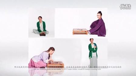 2015年花雨吟衣之·《闲安记》系列 汉服居家 禅服