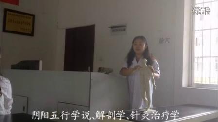 贵州中医针灸推拿零基础培训实拍