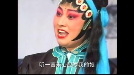 泗州戏【泪洒相思地】大结局 戏曲