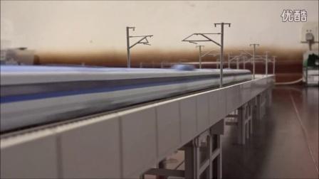 Nゲージ Hello Shinkansen