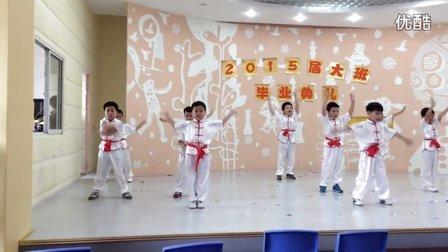 中国功夫幼儿舞蹈