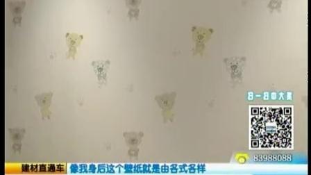 玩转色彩:五彩儿童房 墙纸窗帘出大招