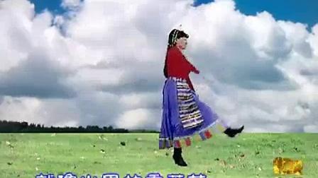 藏族舞《遇上你是我的缘》杨玲老师舞蹈