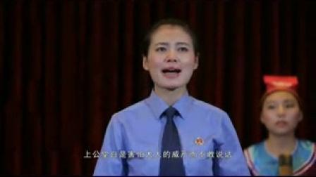 【法治微电影网】金堂县人民检察院《古案今审》(高清正片)