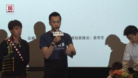 【观察者网】致敬工人诗人 纪录片《我的诗篇》上海国际电影节首映
