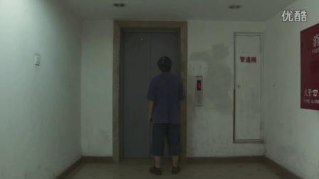 电梯人生北京城市学院周祐樟
