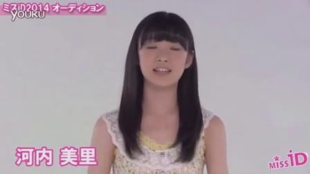 这么小就做女优了 美女日本学生妹