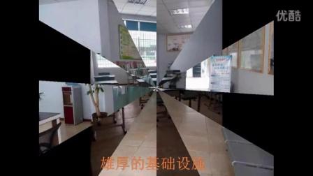 瀚文教育培训学校高清版