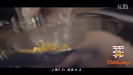贝尼泰迪炸鱼薯条 英国国粹 英伦风味 王室也爱它 英文版