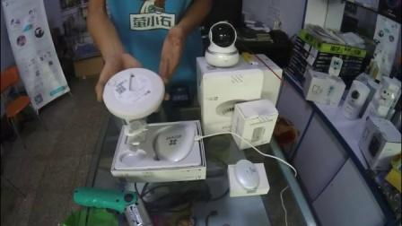萤石A1互联网报警盒子套装实测视频