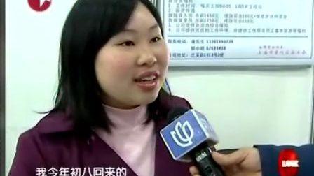 上海普陀:人才市场开始早;招聘单位慢半拍