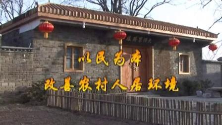 河南最美乡村——信阳市平桥区明港镇新集村