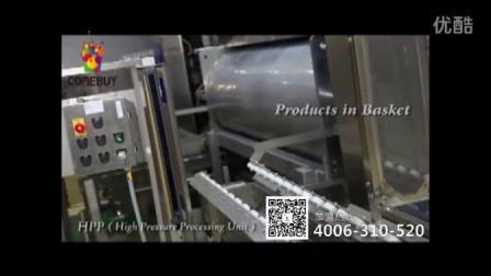 COMEBUY奶茶制作,奶茶加盟:4006-310-520