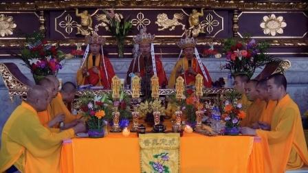 佛教梵唱-瑜伽焰口【2】