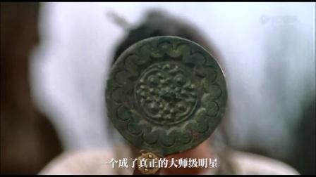 电影纵贯线10:天王巨星们的路人甲时代