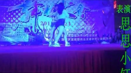 龙华新区领尚舞蹈表演舞林大会