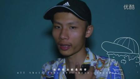 战犯 春艳 chunyan - 艺术家Artists Official MV