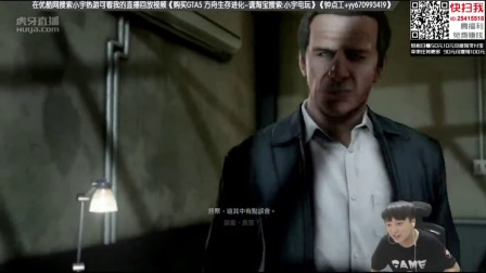 【小宇热游】热血无赖 娱乐解说直播01(新的开始)