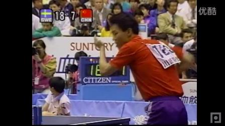 瓦尔德内尔锦集91年千叶(日本)世乒赛乒乓球比赛视频乒乓网剪辑版