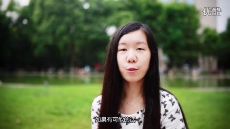 《聚会》中国传媒大学电视学院11编版毕业班鉴