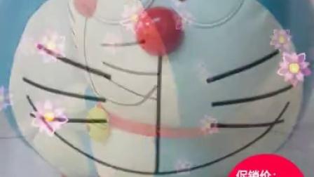 包邮哆啦A梦公仔叮当猫100周年巡展玩具PU皮机器猫女生日礼物
