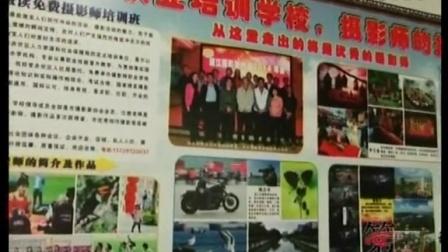 湛江全通职业培训学校免费摄影师培训班于6月14日开班