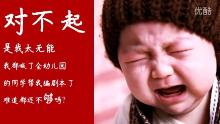 《热血街霸3D》舞大大学堂禁毒日暴力温情执法版