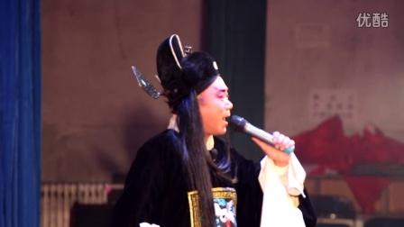 秦腔 金沙滩 困山 选段 刘随社 13年12月于陇西