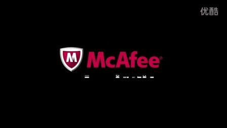 数据安全中心 安全软件mcafee