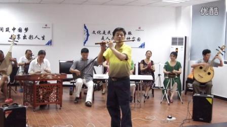 重庆沙区琴缘乐坊排练笛子独奏(牧民新歌)