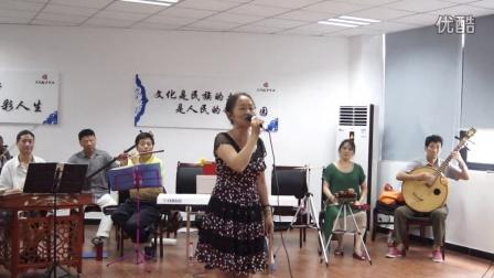 重庆沙区琴缘乐坊排练女声独唱(照镜子)