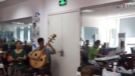 重庆沙区琴缘乐坊排练,器乐合奏(苏北小调)