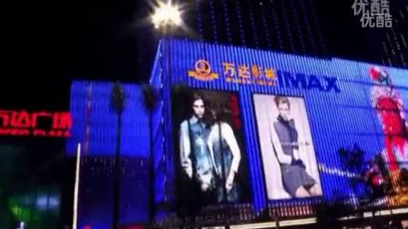 大学生励志微电影 毕业大学生励志微电影《改变.hk》