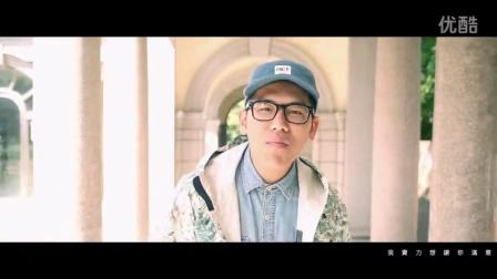 战犯JT 我们feat. 春艳 陈小律 Dudu king 万能麦斯 Official MV