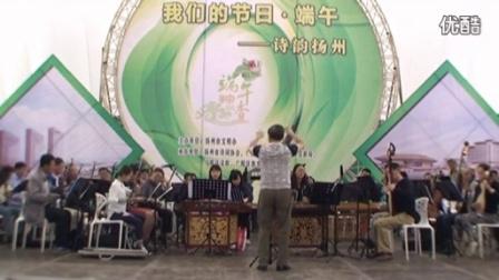 """民乐合奏""""苏堤漫步""""-扬州茉莉花艺术团2015年端午"""