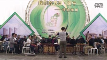 """民乐合奏""""喜洋洋""""-扬州茉莉花艺术团2015年端午"""