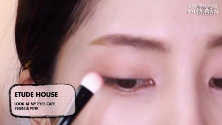 [Kyung Sung] 韩式可爱棉花糖妆容 - Cotton Candy makeup