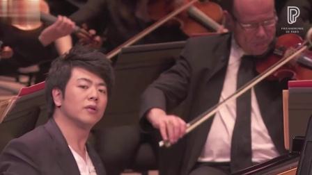 巴黎爱乐大厅开幕音乐会第二场 郎朗独奏