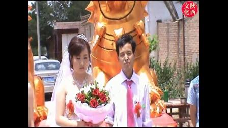 陕西农村结婚风俗-带感的姑娘要嫁人了,回归自然闹洞房霸气逆袭