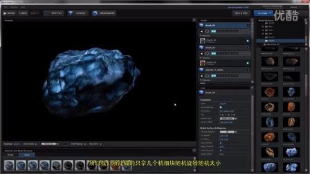 AK大神AE教程第142期-BTS Star Trek Titles 星际迷航 片头动画制作花絮