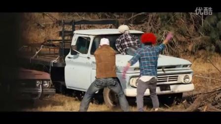 Get 'Em Up MV