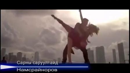 [SunoT] Namsrainorov - Sarnii saruultaid
