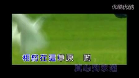 葫芦丝-相约草原(格格)