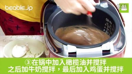 简单!电饭锅烹饪  ~苹果巧克力蛋糕篇~【ビエボ!】 | 簡体中文